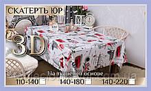 Скатерть клеенка Белая 3D 110-140 см «England»