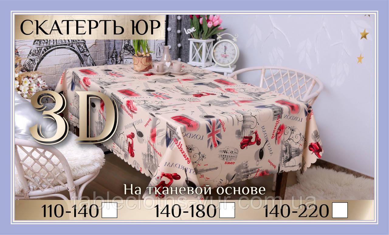 Скатерть 3 - d. 110-140 см