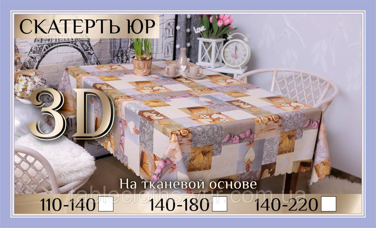 Скатерть клеенка 3D 110-140 см «Нежность»