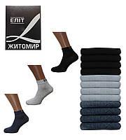 Спортивные мужские носки | 12 пар GI Житомир  27-29