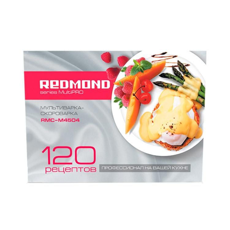 Книга рецептов Redmond RMC-M4504