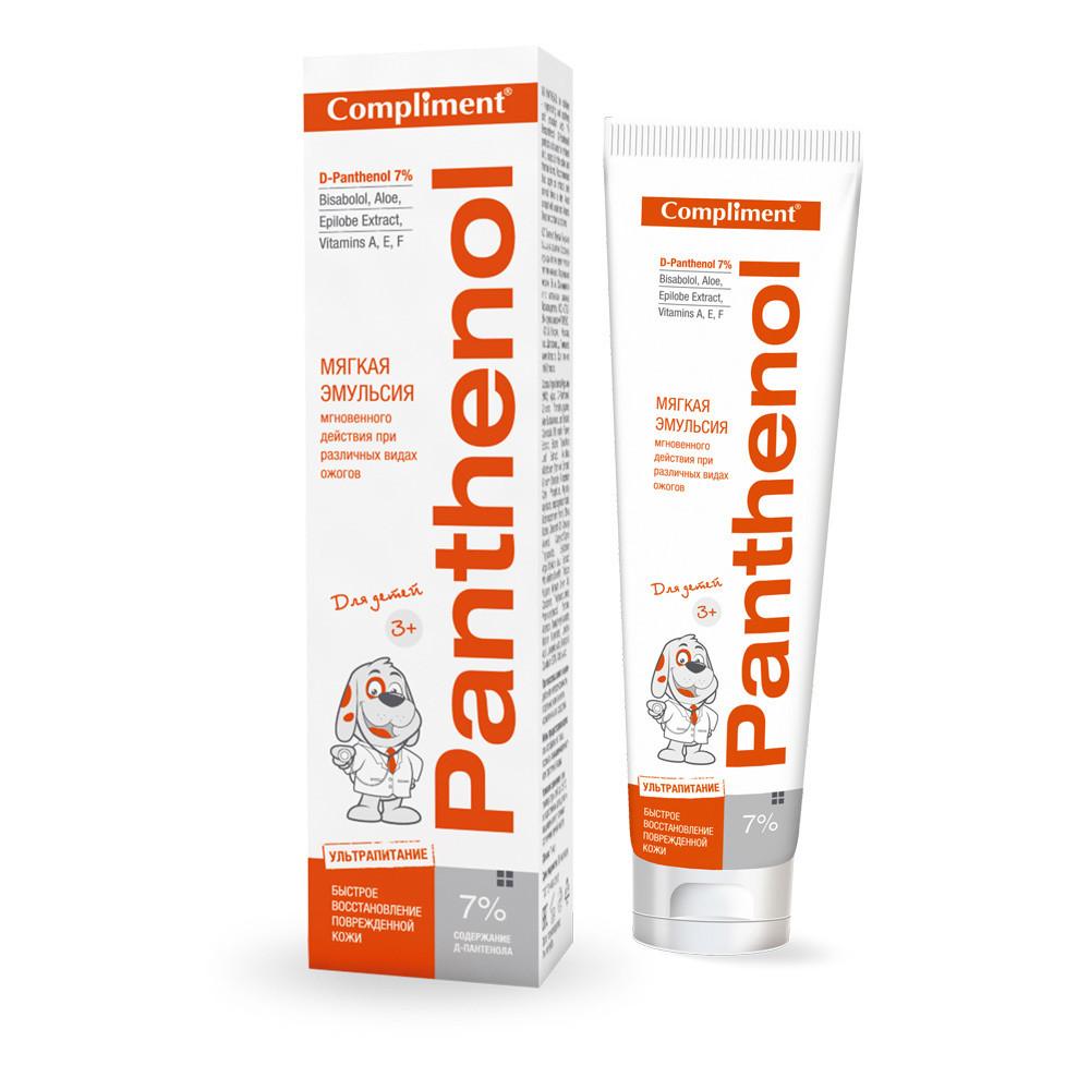 Мягкая эмульсия для детей при различных видах ожогов мгновенного действия Panthenol 7% Compliment 75 мл.
