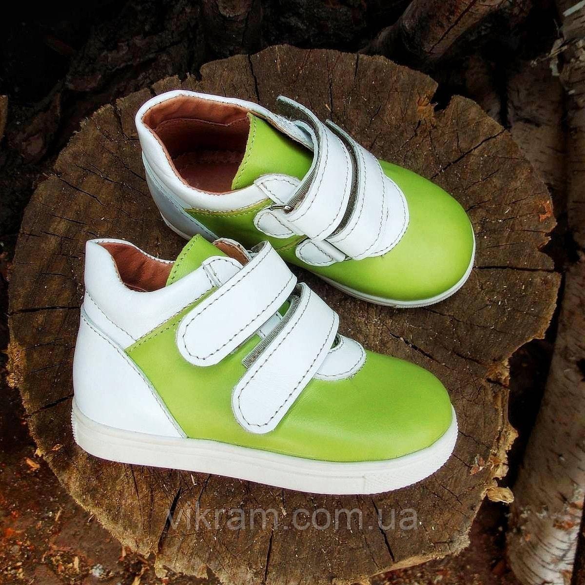 Детские кожаные ортопедические кроссовки VIKRAM.ORTO с 21р по 39р
