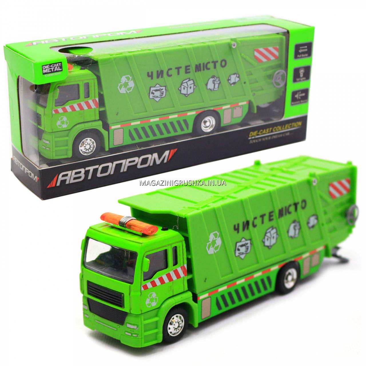 Машинка игровая автопром «Мусоровоз» (зеленый), 20х5х7 см (7824)