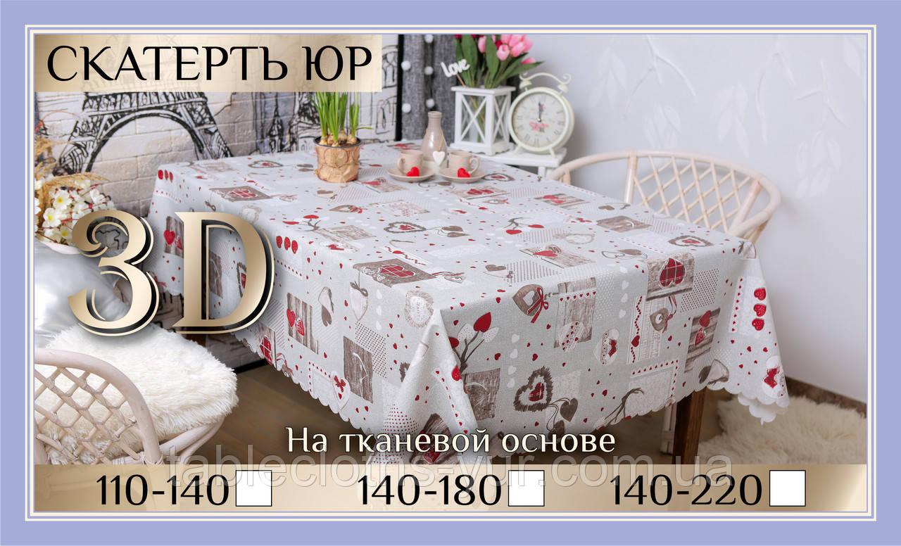 Скатерть клеенка 3D 110-140 см «Lamur»