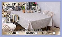 Скатерть клеенка 3D 110-140 см «Ромашки 1»