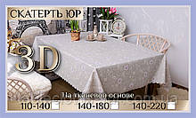 Скатертина 3 - d. 110-140 см