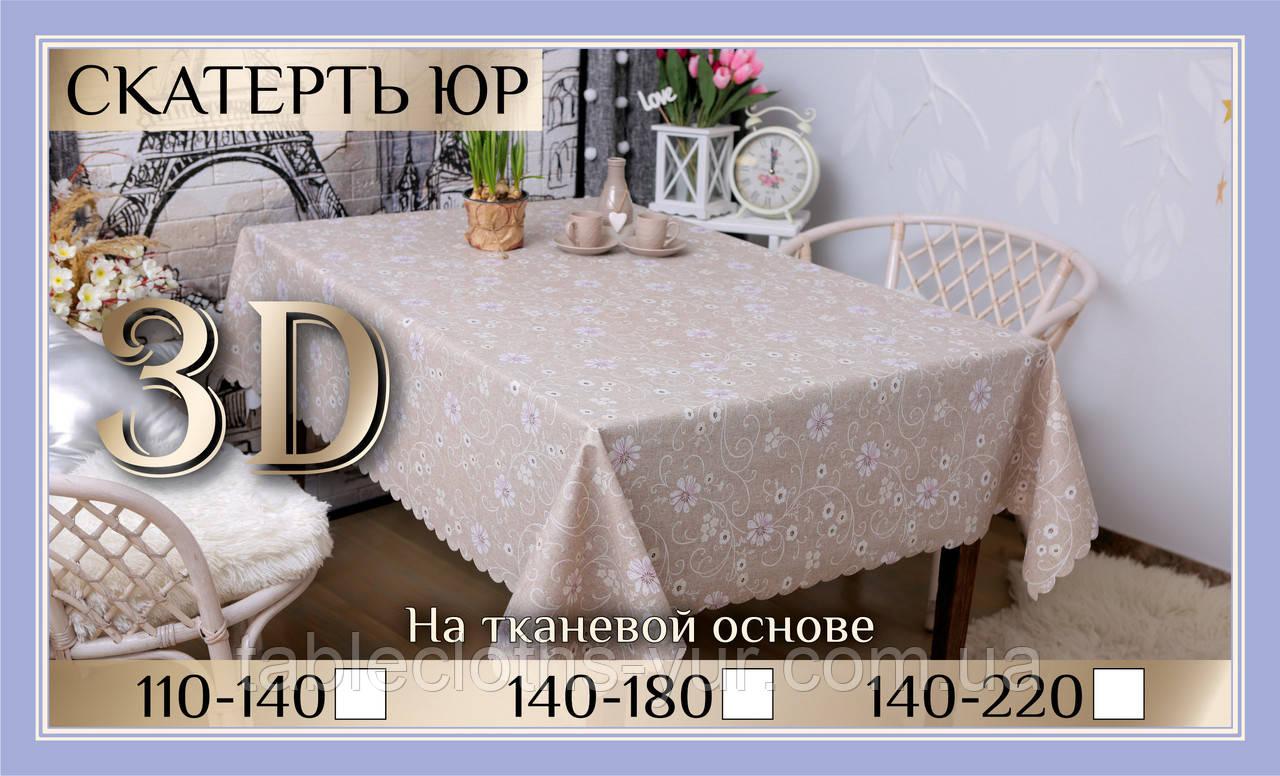 Скатерть клеенка 3D 110-140 см «Ромашки 2»