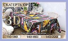 Скатерть клеенка 3D 110-140 см «Nature»