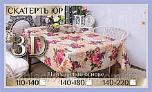 Скатерть клеенка 3D 110-140 см «Роза»