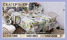 Скатерть клеенка 3D 110-140 см «Природа»