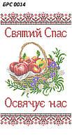 """""""Рушник Спас"""" Заготовка для вышивки бисером рушника"""