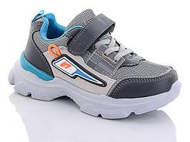 Кроссовки детские Bashili Sports  для мальчика размеры 26, 28, 29, 30,31
