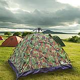 Палатка автоматическая, 6-ти местная, камуфляж, фото 2