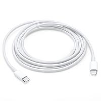 Кабель Apple USB-C - USB-C 2 м (MLL82ZM/A)