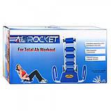 Тренажера Ab Rocket / АБ Рокет MS 0087, фото 4