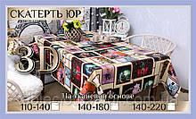 Скатерть клеенка 3D 110-140 см «Сияние»