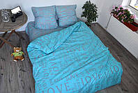 Постельное белье двуспальный евро комплект Love бирюзовый