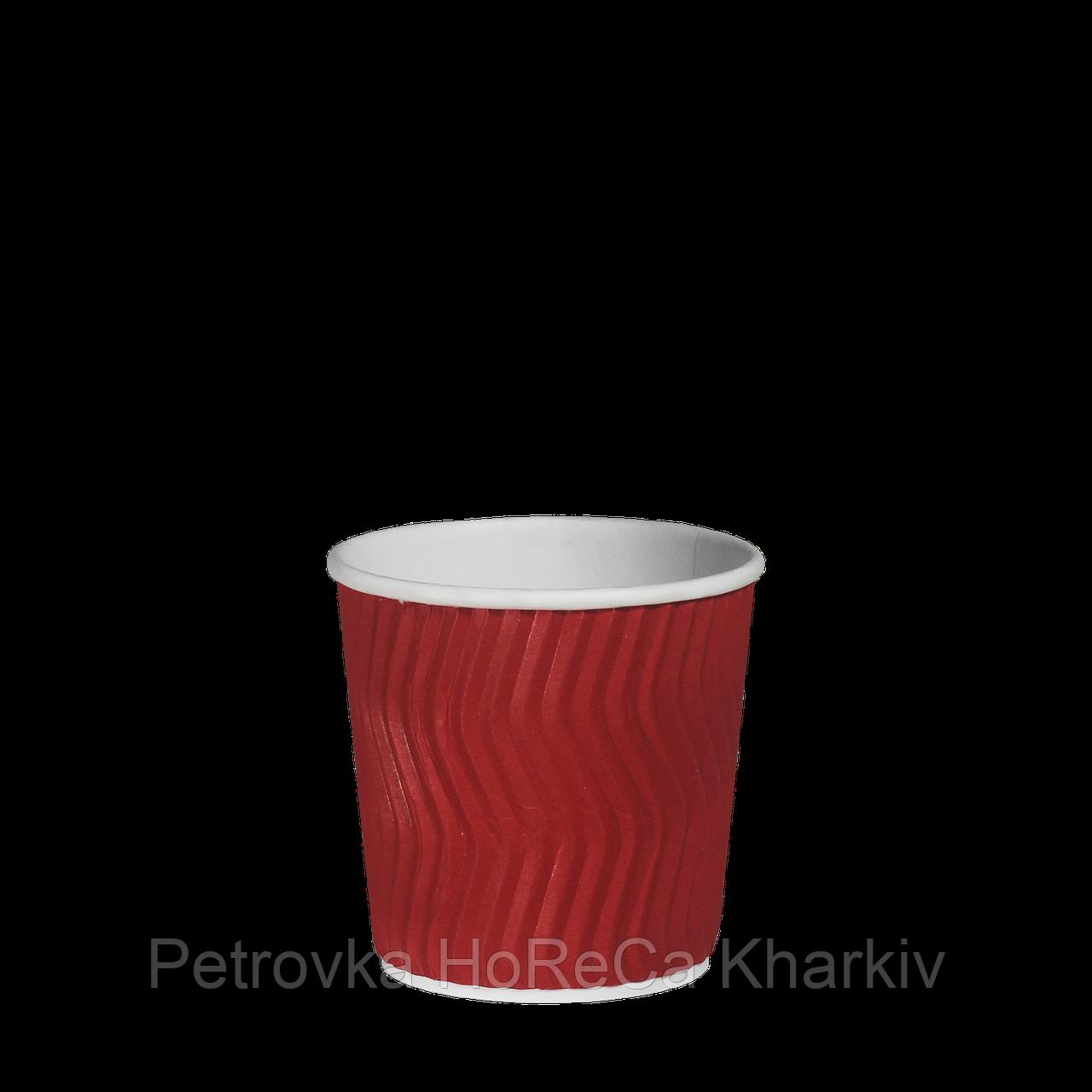 Одноразовий стакан гофрований, серія Червоний хвиля 110мл. 20шт/уп (1ящ/40уп/800шт)