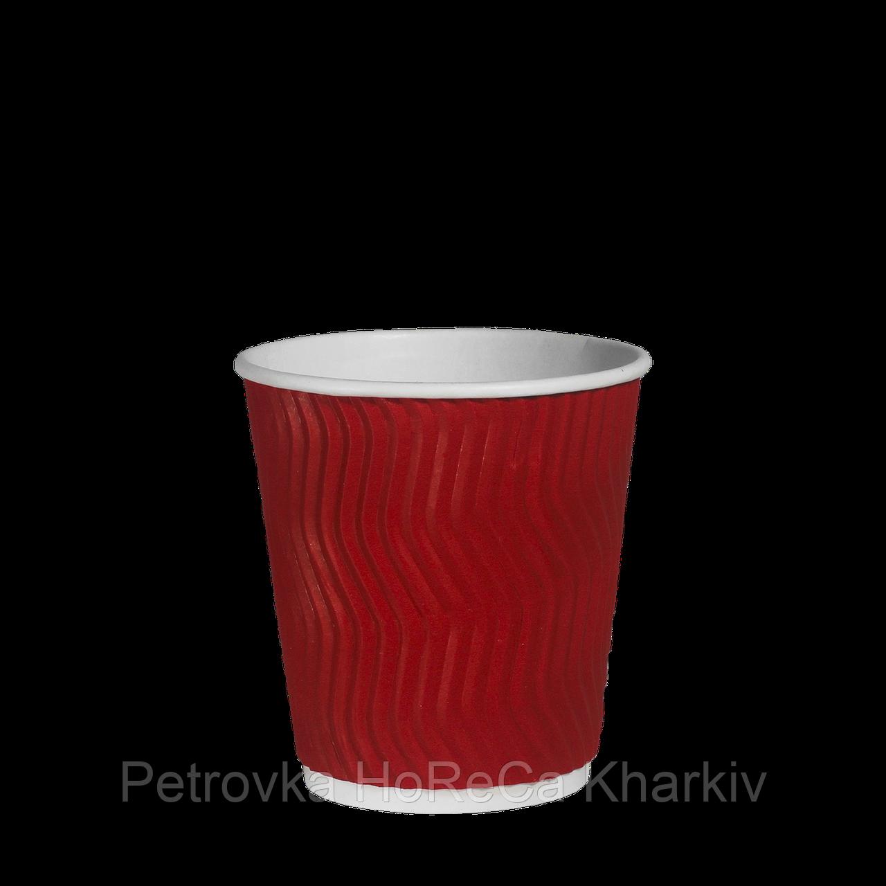 Одноразовий стакан гофрований, серія Червоний хвиля 175мл. (20шт/45рук/900), під кришку КР69