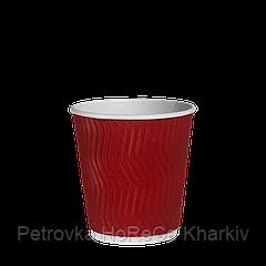 Одноразовый стакан  гофрированный, серия Красный волна  175мл. (20шт/45рук/900), под крышку КР69
