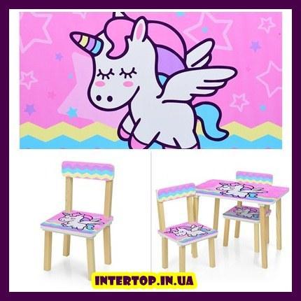 Детский деревянный столик и 2 стульчика  Единорог, 501-65