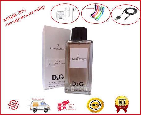 Dolce & Gabbana 3 L`IMPERATRICE 100 ml TESTER, фото 2