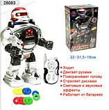 Робот 28083, фото 4