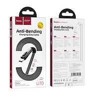 Дата - Кабель U70 Anti-Bending USB Type-C  1.2 M, 2.4 A Gray