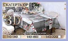 Скатерть клеенка 3D 110-140 см «Ветки Сакуры»