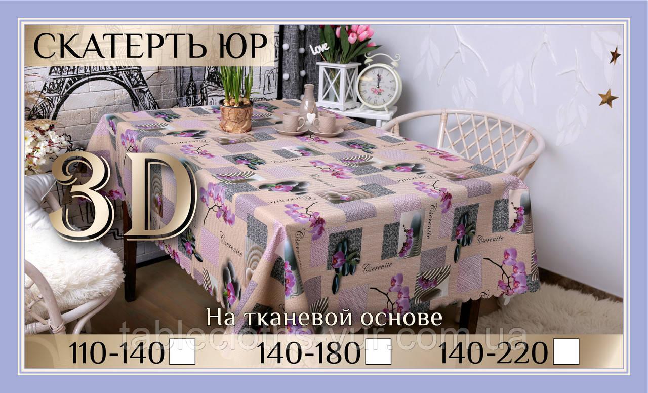 Скатерть клеенка 3D 110-140 см «Орхидея»