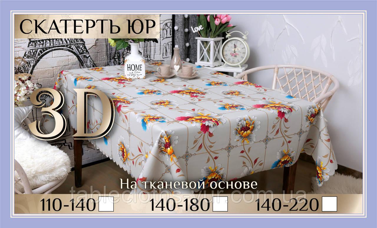 Скатерть клеенка 3D 110-140 см «Пион»