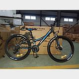 Велосипед Azimut Navigator 26 х 17.5 Шимано GFRD 2021, фото 2