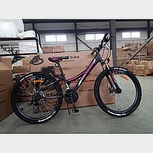 Велосипед Azimut Navigator 26 х 17.5 Шимано GFRD 2021