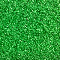 Цветной мраморный песок 1-1,5 мм Зеленый