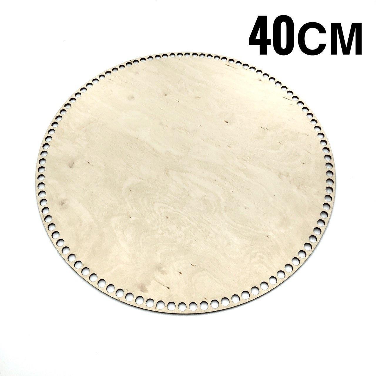 Круглое донышко деревянное для вязаных корзин диаметр 40 см
