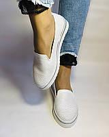 Женские туфли -балетки с перфорацией на утолщенной подошве. Натуральная кожа. 38-40. Супер комфорт.Vellena, фото 5