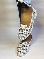 Женские летние туфли-балетки с перфорацией белого цвета. Размер 38.39 Турция., фото 2