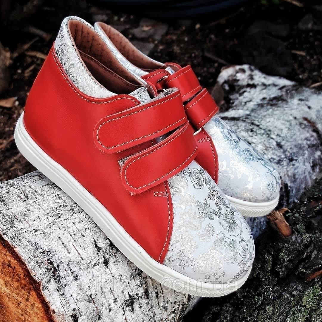 Ортопедические кроссовки для девочек СЛИПИ красные