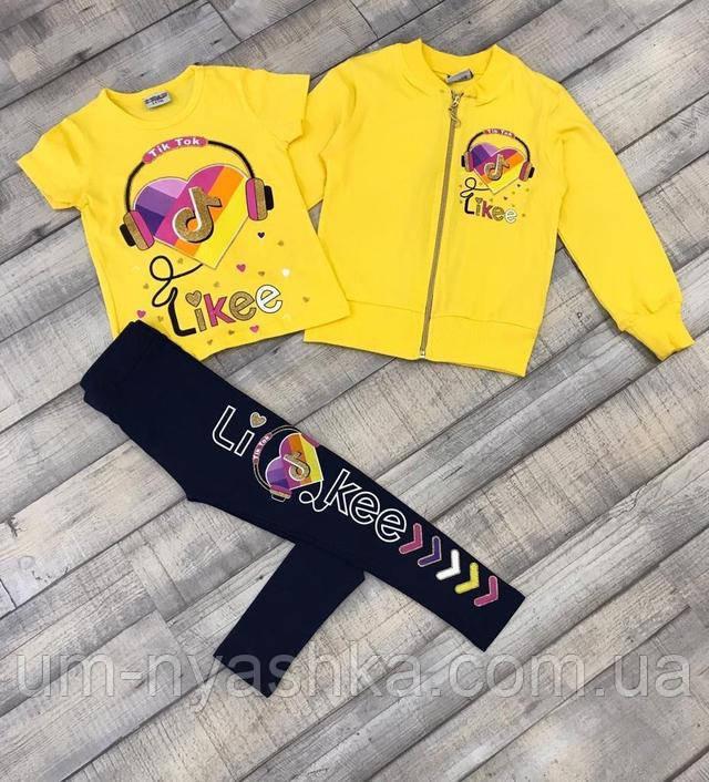 дитячий костюм жовтий лайки