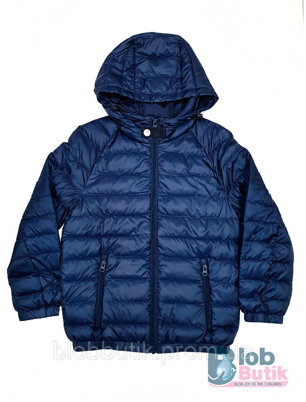 Куртка демисезонная синяя для мальчика