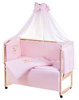 Детская постель Qvatro Ellite AE-08 аппликация  розовый (мишка мордочка штопанная), фото 1