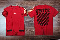 Футболка мужская красная с принтом в стиле OFF-WHITE. Мужская футболка с коротким рукавом. Чоловіча футболка