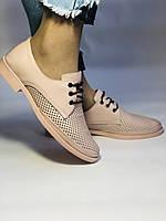 Стильні жіночі туфлі-мокасини з перфорацією.Оксфорди.Колір пудра.Туреччина. 37 38 39 40 Vellena, фото 3