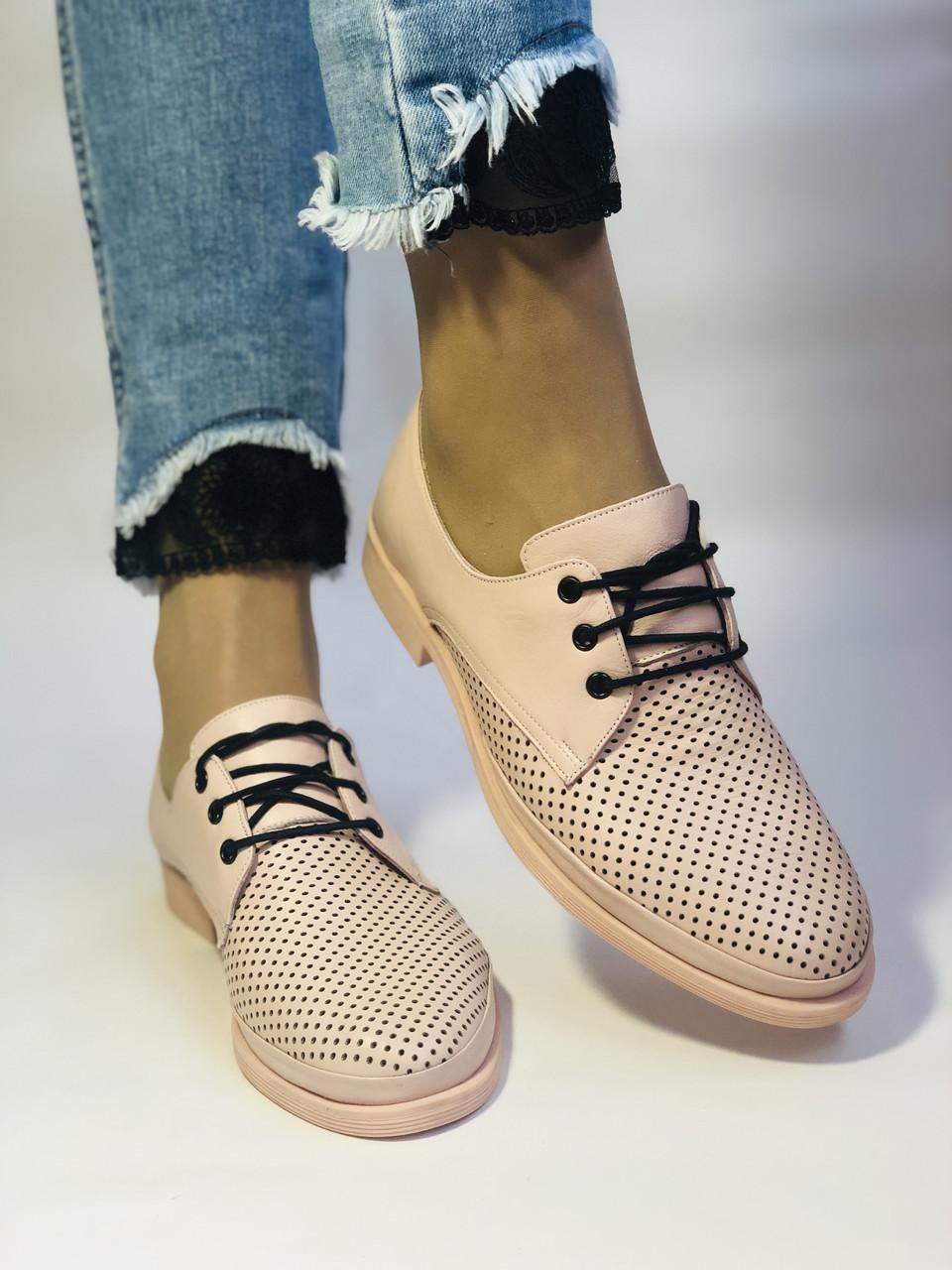 Стильні жіночі туфлі-мокасини з перфорацією.Оксфорди.Колір пудра.Туреччина. 37 38 39 40 Vellena