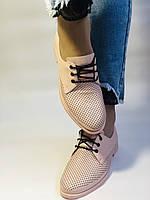 Стильні жіночі туфлі-мокасини з перфорацією.Оксфорди.Колір пудра.Туреччина. 37 38 39 40 Vellena, фото 4