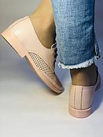 Стильні жіночі туфлі-мокасини з перфорацією.Оксфорди.Колір пудра.Туреччина. 37 38 39 40 Vellena, фото 6