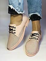 Стильні жіночі туфлі-мокасини з перфорацією.Оксфорди.Колір пудра.Туреччина. 37 38 39 40 Vellena, фото 2