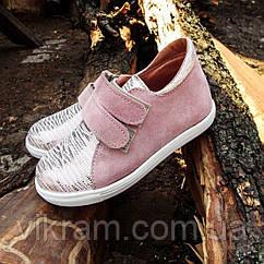 Ортопедические кроссовки для девочек СЛИПИ розовые