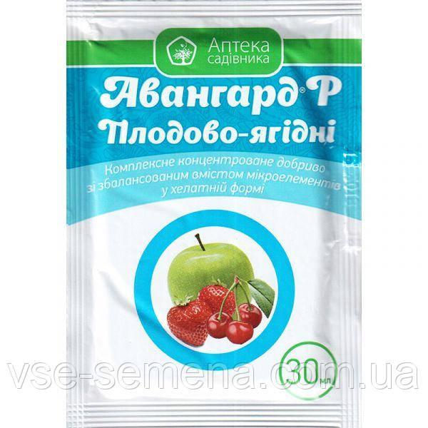 Удобрения Авангард Плодово-ягодные 30 мл, Укравит